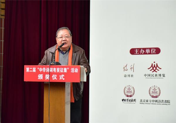 """唱响新时代最美中国声音 第二届""""中华诗词有奖征集""""活动完美收官"""